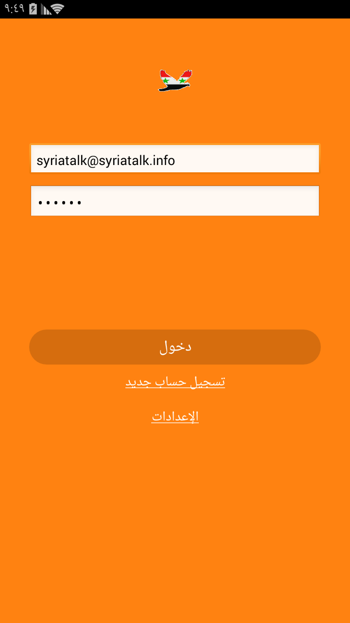 syriamoon.org old